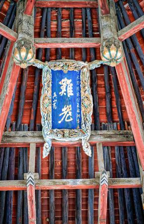 Shanxi Taiyuan Jinci
