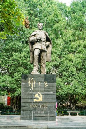 Shaanxi Xian Revolutionary Park