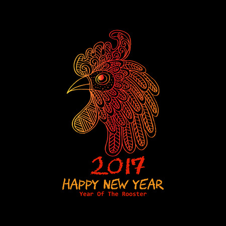 Rooster, Chinese zodiac symbol of the 2017 year. Illustration