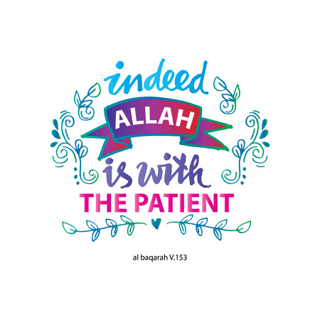 Indeed Allah is with the patient. Islamic Quran Quotes. Vectores