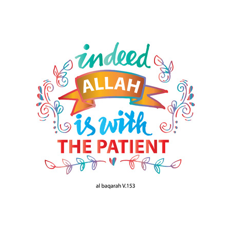 288 Islamic Quotes Stock Vector Illustration And Royalty Free