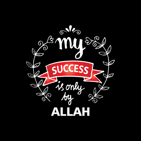My success is only by Allah. Islamic Quran Quotes.