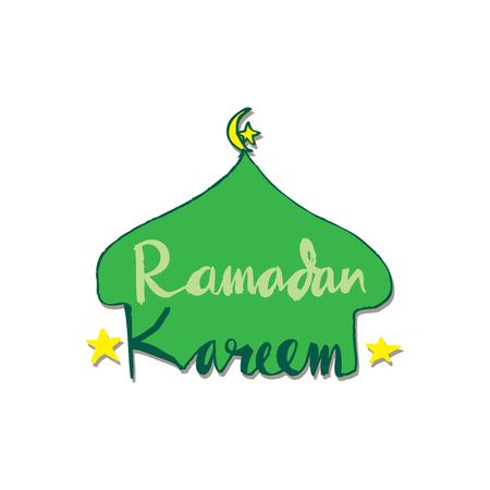 Ramadan Kareem celebration greeting card on white.