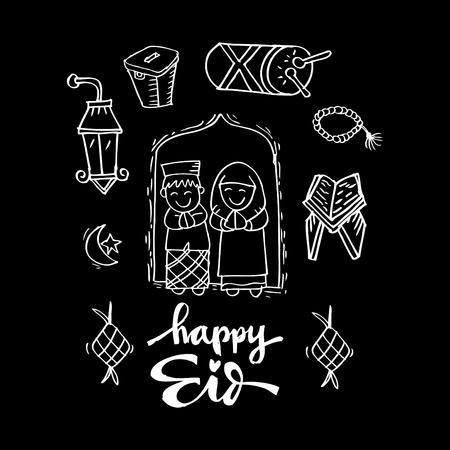 Eid Mubarak 기념일 로고 스타일. 스톡 콘텐츠 - 76868208
