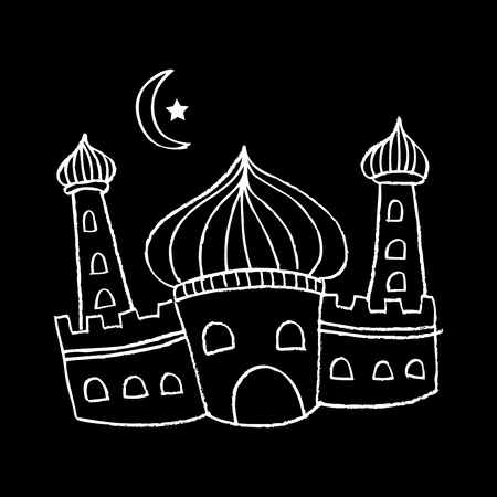 Mosque illstration. Sketchy style. Ilustração Vetorial