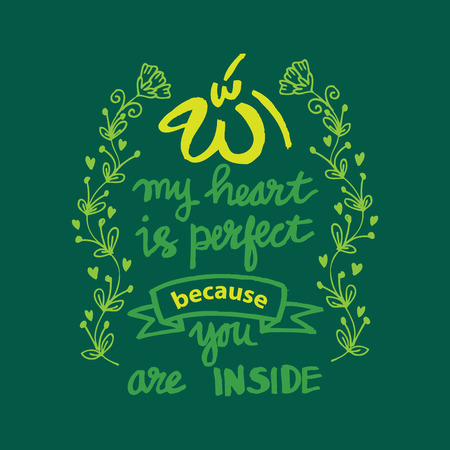 Allah, My Heart Is Perfect Because You Are Inside.  Inspirational love quote. Illustration