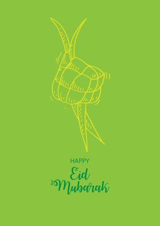 Islamic greeting card . Eid Mubarak