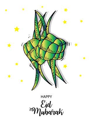 伊斯兰贺卡。开斋节穆巴拉克
