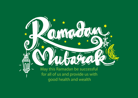 Ramadan Mubarak quotes. Illustration