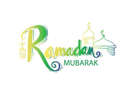 Hand drawn lettering design Ramadan Mubarak.