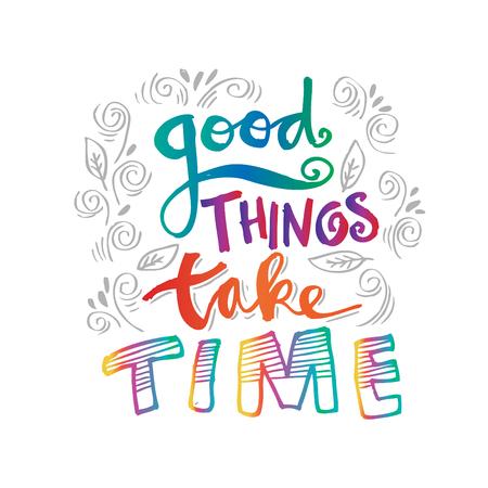 좋은 일에는 시간이 걸린다.