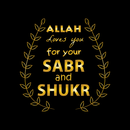Allah loves you for your sabr and shukr. Motivational quote.
