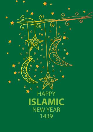 행복 한 이슬람 새 해 삽화