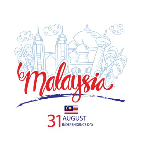 Malaysia Independence Day celebration with city skyline Çizim