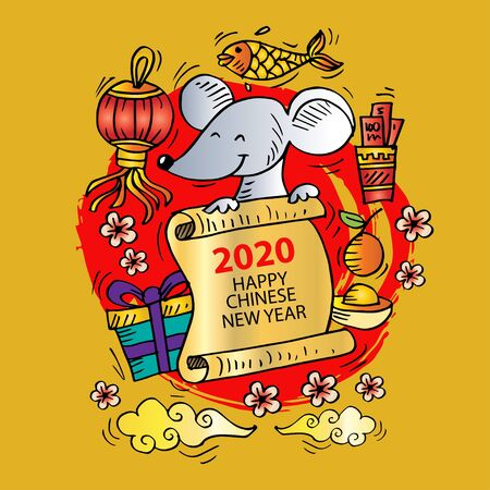 2020 Chinese New Year greeting card with rat 일러스트