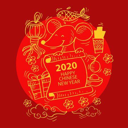 Tarjeta de felicitación de año nuevo chino 2020 con rata