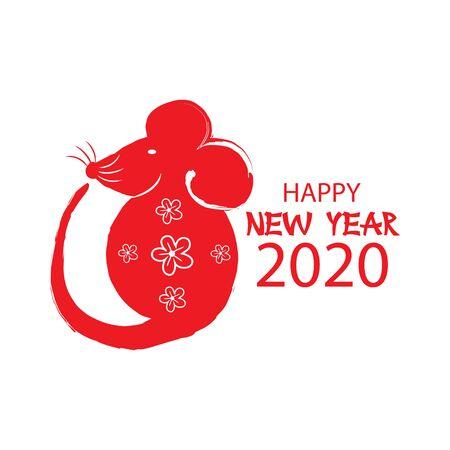 Happy new year 2020 of the Rat. 일러스트