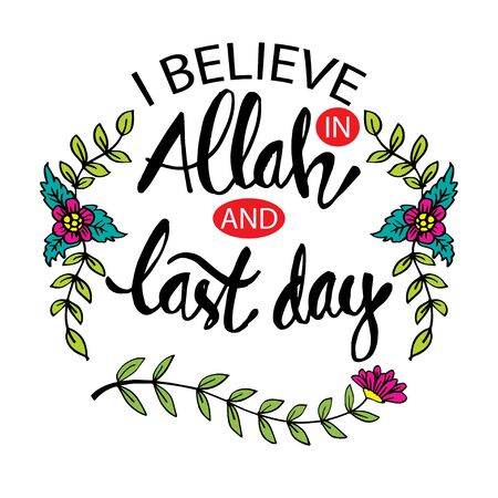 I believe in Allah and last day. Muslim quotes. 向量圖像
