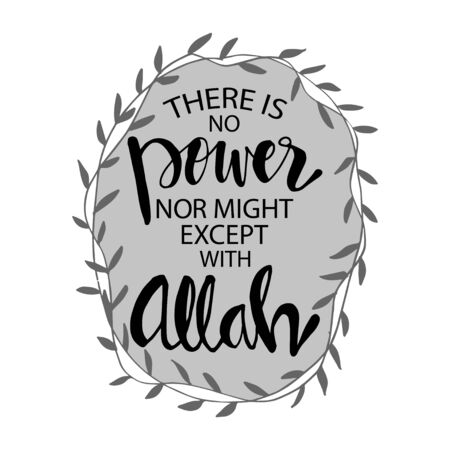 There is no might nor power except with Allah. Muslim Quote.
