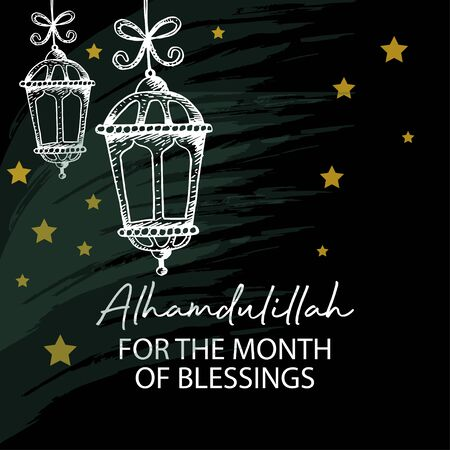 Alhamdulillah for the month of blessing. Ramadan quote.