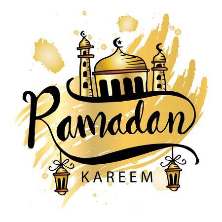 Ramadan Kareem text with mosque. Illusztráció