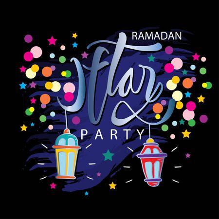Ramadan Iftar party greeting card