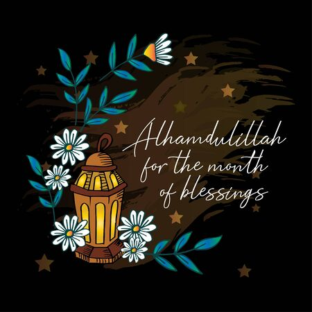 Alhamdulillah for the month of blessing. Ramadan quotes