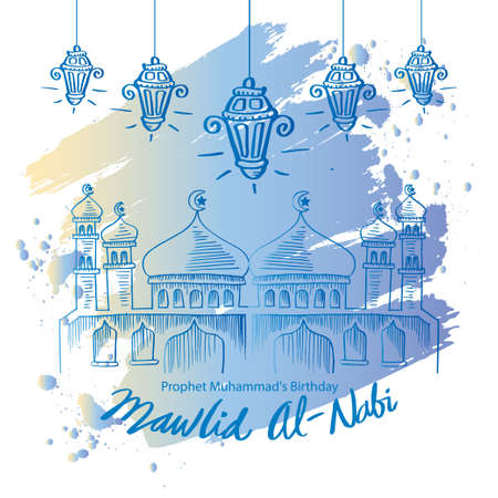Mosque hand drawn sketch drawing  for Mawlid al Nabi greeting card. Translate: Prophet Muhammad's Birthday. Ilustração