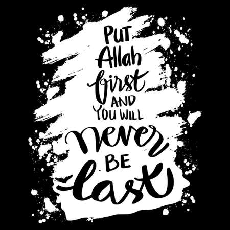 Put Allah first and you will never be last.  Quran quotes. Ilustração