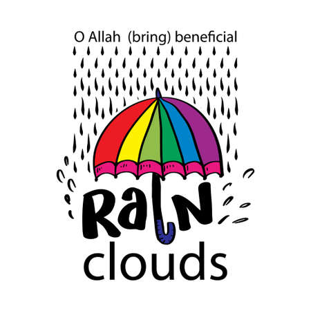 O Allah, (bring) beneficial rain clouds.  Islamic Quran Quotes. 向量圖像