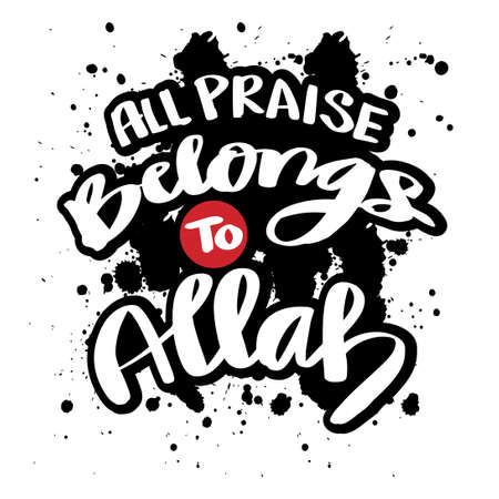 All praise belongs to Allah hand lettering. Quote quran.