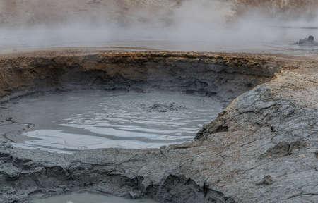 Hverir Geothermal Area (in the northern port of Iceland) during summertime Reklamní fotografie