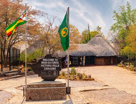 Victoria Falls entrance gate at the Zimbabwe side at dry season