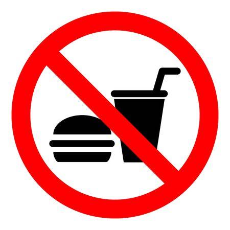 No Food Allowed Symbol No Eating Stock Vector