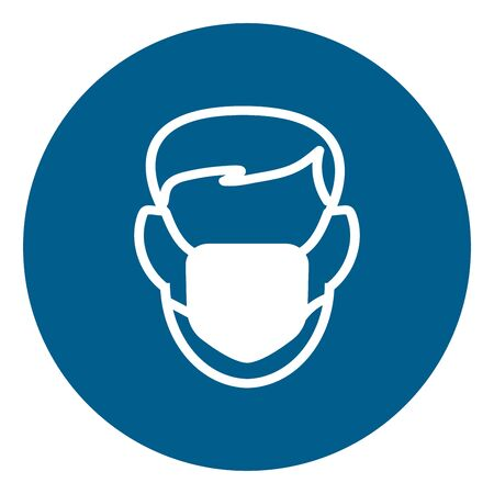 Safety Sign Wear Dust Mask