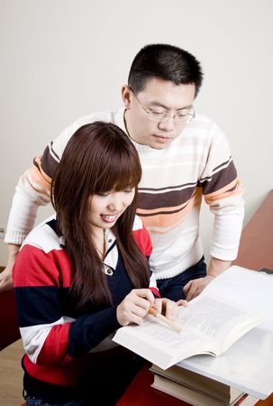couple reading  photo