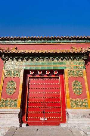 forbidden city: Old-styled door in the forbidden city, Beijing, Chna