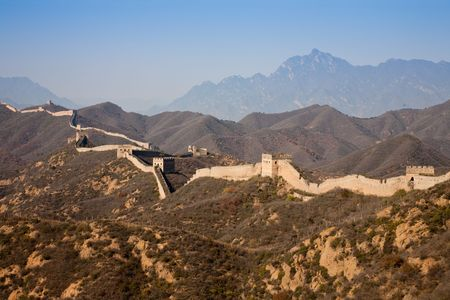 The Great Wall, Beijing, China. photo