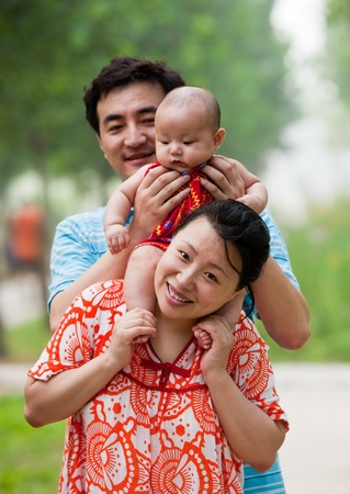 Asian family Stock Photo - 8330461