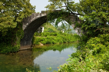 Ancient stone bridge photo