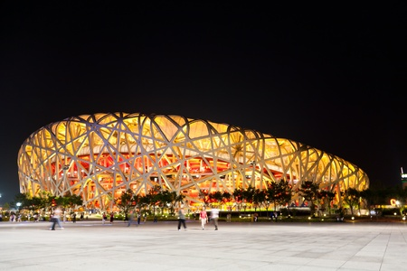 olympic game: The Beijing National Stadium, also called the birds nest was built in Beijing for the Beijing Olympic Games 2008.