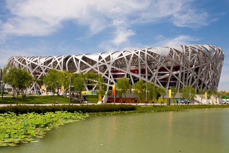 beijing: The Beijing National Stadium, also called the birds nest was built in Beijing for the Beijing Olympic Games 2008.