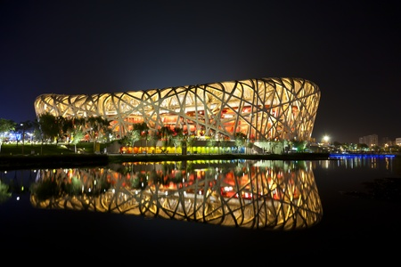 olympics: China National Stadium was built in Beijing for the Beijing Olympic Games 2008.