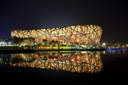 deportes olimpicos: Estadio Nacional de China fue construido en Beijing para los Juegos Olímpicos de Beijing 2008. Editorial