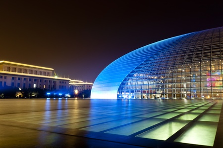 National Grand Theater at night. The theater constructed in 2001, designed by French architect Paul Andreu .