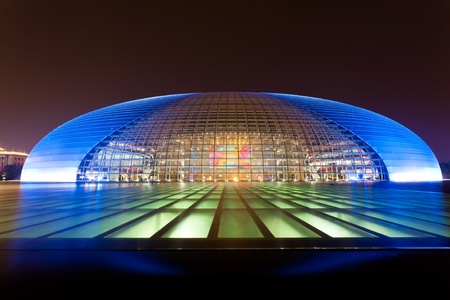 National Grand Theater at night. The theater constructed in 2001, designed by French architect Paul Andreu . Editorial