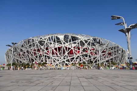 olympics: Beijing National Stadium