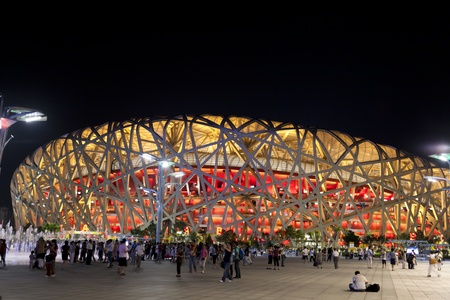 olympic stadium: Beijing National Stadium