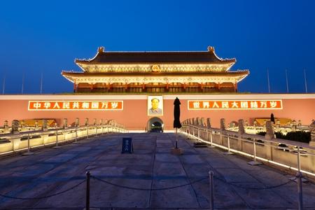 Night scene of Tiananmen, Beijing, China