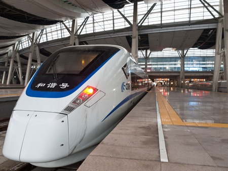 subway platform: High-speed train stoped at station, Beijing South Railway Station, China.